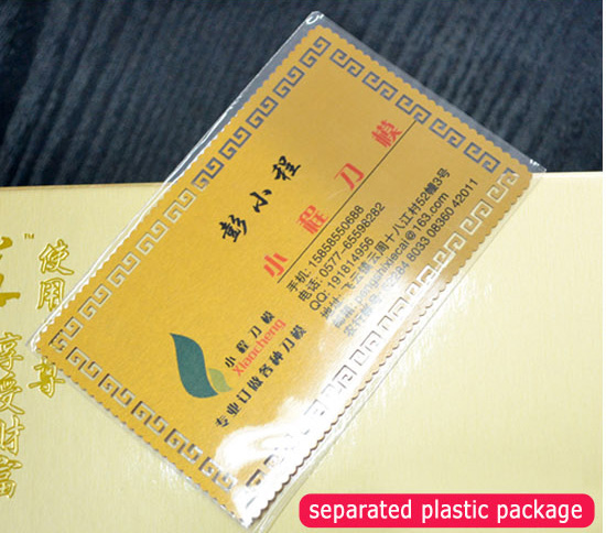 Aluminum business cards biziv promotional products aluminum business cards 9900 61900 colourmoves