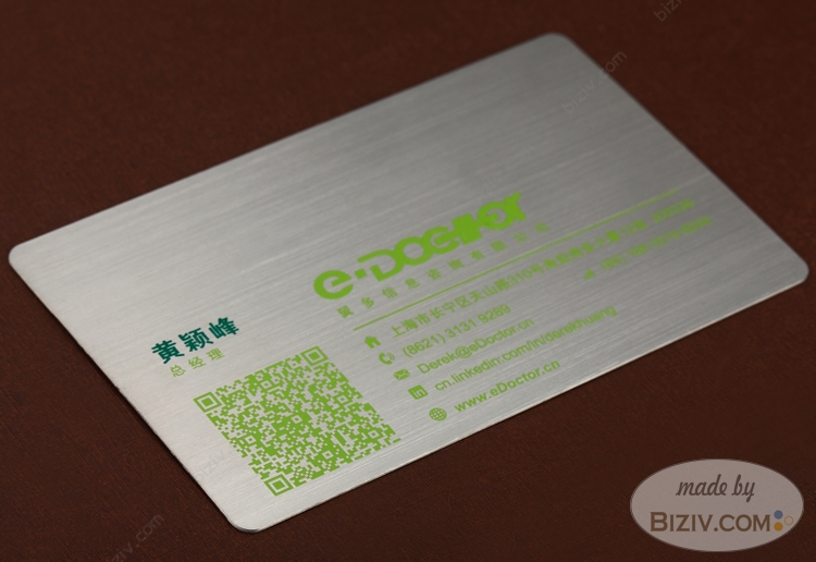 Satin finish metal cards biziv promotional products custom metal business cards reheart Choice Image