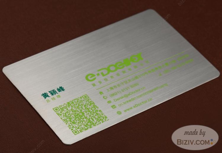 custom metal business cards - Metal Business Cards