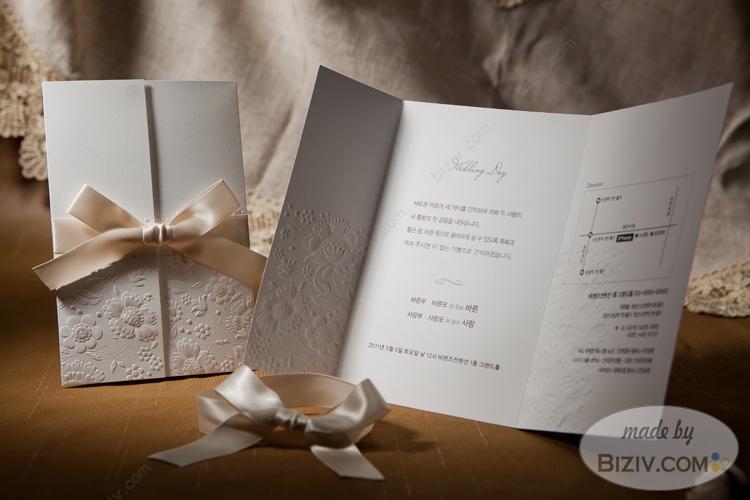 Elegant Wedding Invites Coupon: Wedding Invitation-Biziv Promotional Products