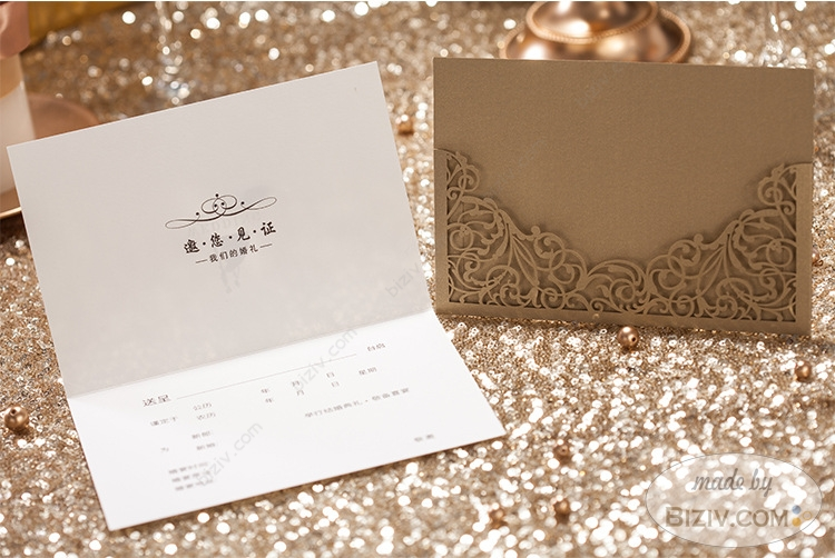 personalized custom wedding invitations with your text biziv
